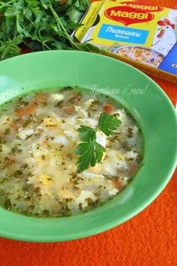 Хърватска супа с магданоз